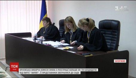 """На Запоріжжі місцевий виборчком зняв із виборів представників партії """"Укроп"""""""