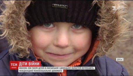 Кожна четверта дитина на Донбасі потребує невідкладної психологічної допомоги