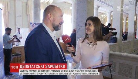 Українські депутати не знають про те, що отримують надбавки до зарплатні