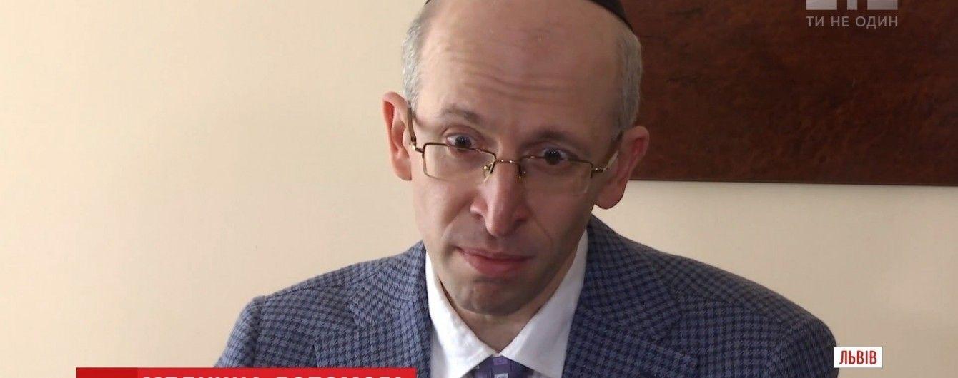 Відомий кардіолог з Ізраїлю готовий допомагати воїнам АТО впоратися з посттравматичним синдромом