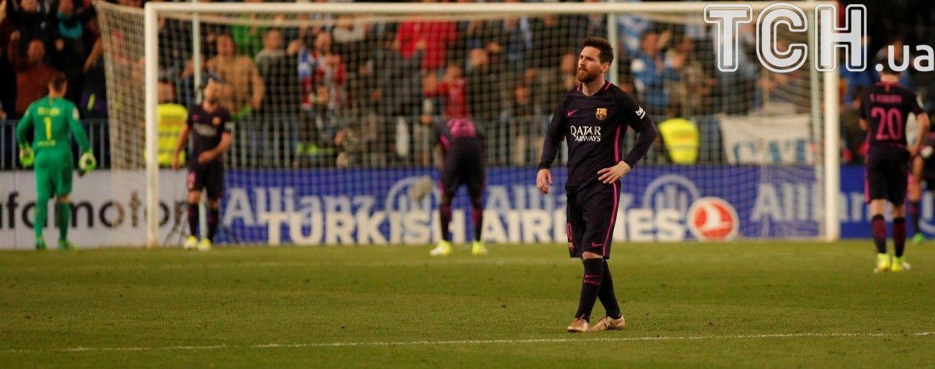 """""""Анчоуси"""" не по зубах. Як """"Барселона"""" сенсаційно програла команді Бойка"""