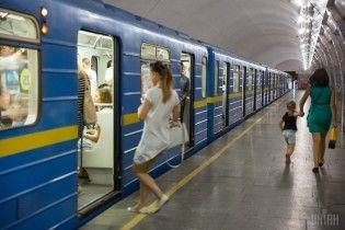 В Киеве возобновили работу всех станций метро