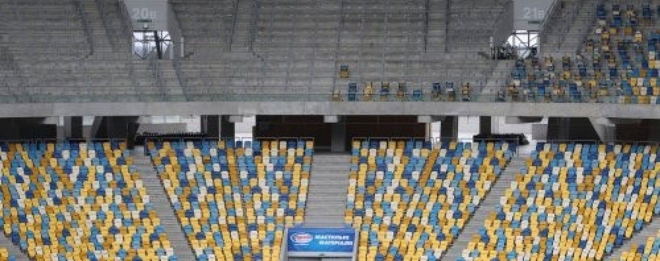 """Зі стадіону у Львові демонтують 7 тисяч крісел для """"Євробачення"""""""