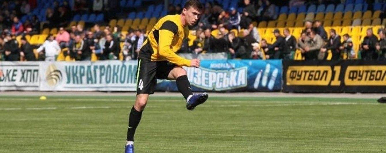 """Гравець """"Олександрії"""" став автором найкрутішого голу 23-го туру УПЛ"""