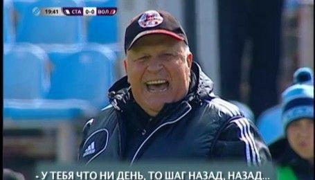 Сталь - Волынь - 2:0. Видео матча
