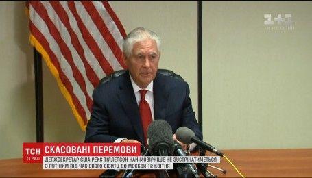 Держсекретар США відмовився говорити з Путіним