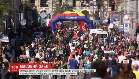 В Киевском полумарафоне приняло участие рекордное количество участников
