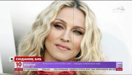 Мадонна похизувалася новим відео зі своїми донечками