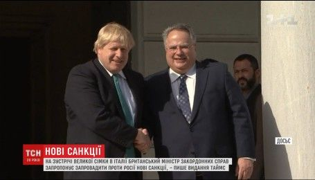 Лондон готує нові санкції проти Москви