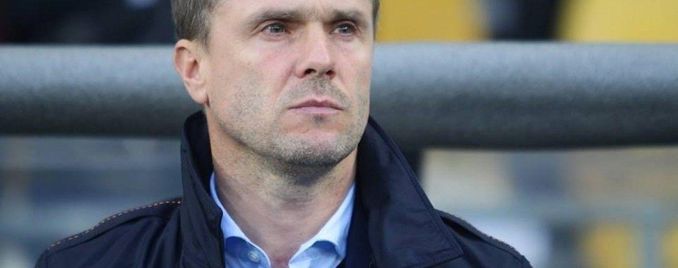 """Тренер """"Динамо"""" Ребров: мені важливо, щоб була потреба в мені"""