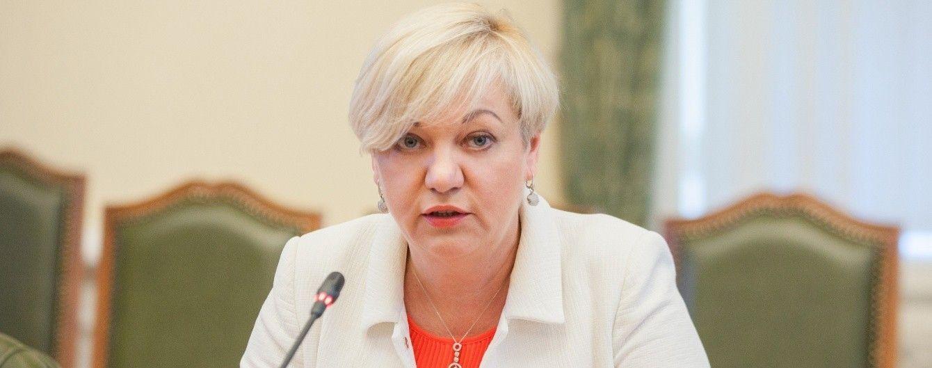 Гонтарева обговорювала з Порошенком кандидатуру наступника ще три місяці тому