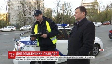 Представитель пограничной службы ФСБ России разъезжал по Киеву в нетрезвом состоянии