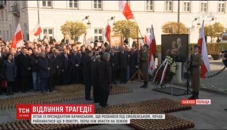 Польские следователи выдвинули новую версию крушения президентского самолета под Смоленском
