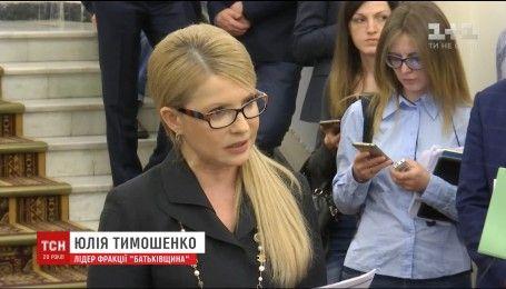 Депутати відреагували на заяву Гонтеревої на звільнення