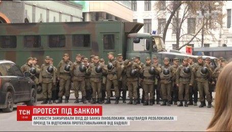 """Активісти заявили про потерпілих під час спроби поліції розблокувати """"Сбєрбанк"""" в Харкові"""