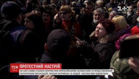 Поліція Одеси відпустила затриманих внаслідок сутички біля пам'ятника Невідомому матросу