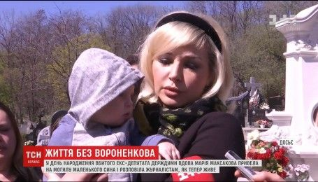 Вдова убитого Вороненкова впервые рассказала о расследовании убийства мужа