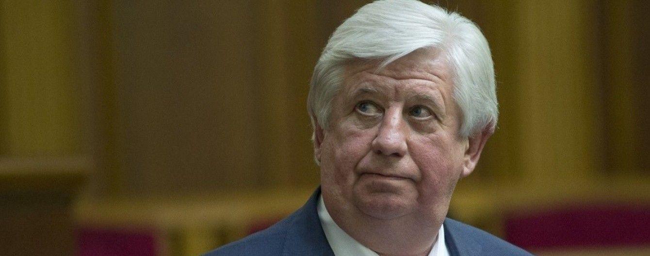 ВАСУ відмовився розглядати позов Шокіна щодо поновлення його на посаді генпрокурора