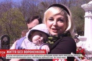 Вдова Вороненкова зустрічалась з Нищуком щодо кар'єри в Україні