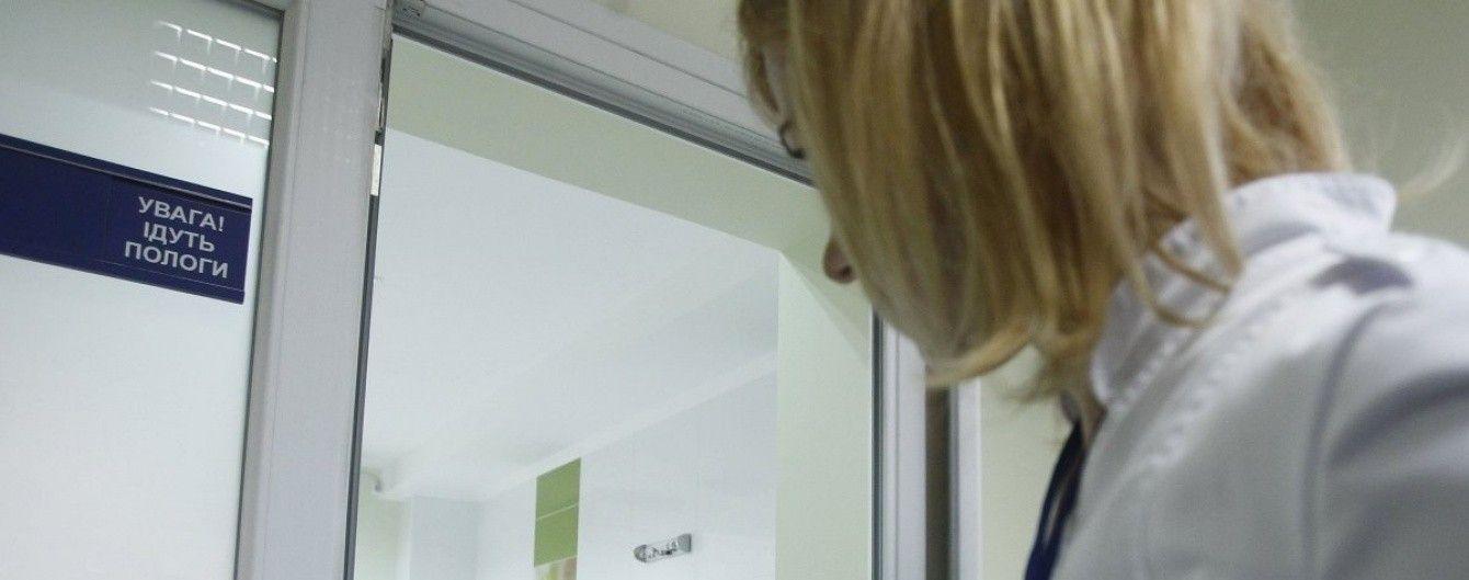 В Краматорске после сложных родов умерла роженица