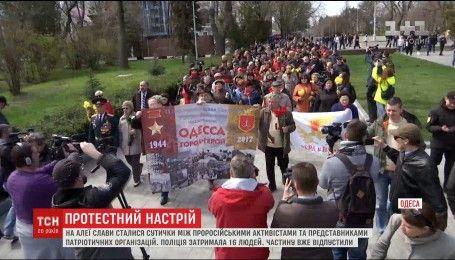 """Спроба поліції розблокувати """"Сбєрбанк"""" в Харкові закінчилась штовханиною з активістами"""