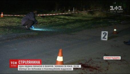 У Кропивницькому невідомі на іномарках влаштували стрілянину на дитячому майданчику