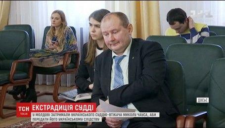 В Молдове скандального судью Чауса готовят к экстрадиции в Украину