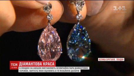 В Лондоне на аукцион выставили уникальные бриллиантовые серьги