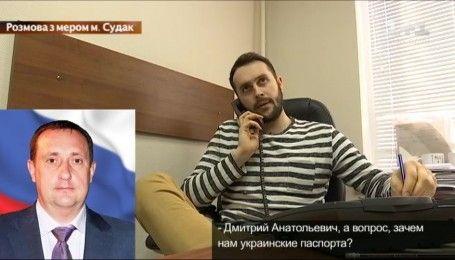 """Журналісти """"Грошей"""" розіграли мерів Криму"""