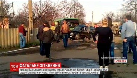 В Харьковской области в Балаклее произошла страшная авария