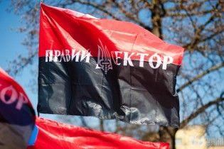 """Росіянина заочно заарештували за приєднання до """"Правого сектору"""""""
