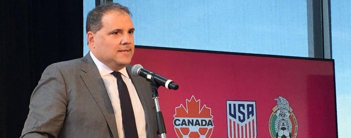 Канада, США та Мексика подали спільну заявку на проведення ЧС-2026