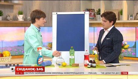 Оцет, лимон чи магазинний засіб - миємо вікна з біохіміком Глібом Репічем