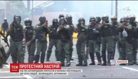 В Венесуэле полиция силой и слезоточивым газом разогнала протестующих