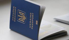 Ценность украинского гражданства выросла стремительнее всего в мире – исследование