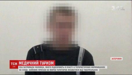 СБУ затримала бойовика, який воював проти України, а лікувався в Запоріжжі