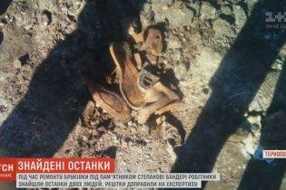 У Тернополі біля пам'ятника Бандері виявили останки двох людей