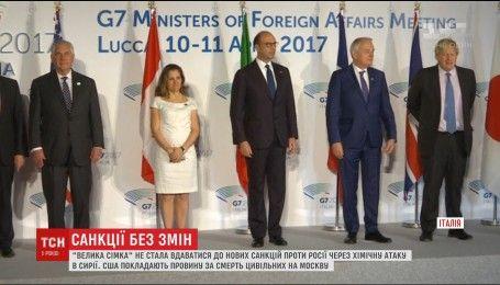 """""""Велика сімка"""" не стала вдаватися до санкцій проти Росії через хімічну атаку в Сирії"""