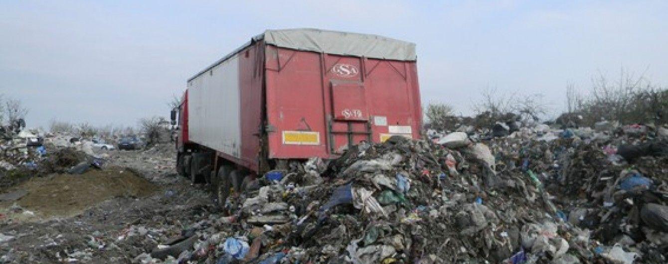 """Кабмин и Львовская ОГА наконец решили, что делать со """"львовским мусором"""""""