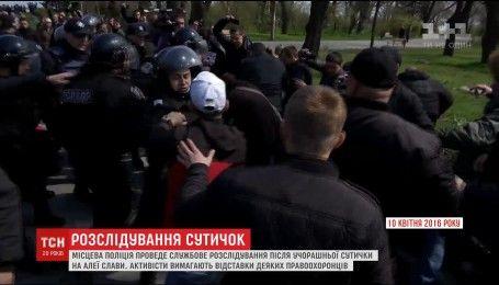 Одесские активисты требуют уволить полицейских, охранявших пророссийских митингующих