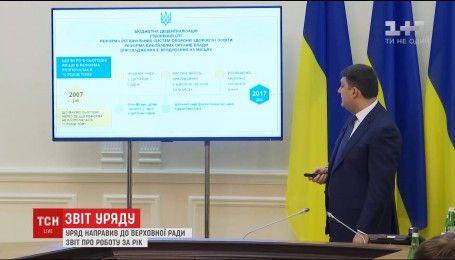 Гройсман отчитался перед журналистами о первом годе на посту премьер-министра Украины