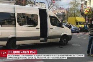 """Біля метро """"Золоті ворота"""" перехожі стали свідками спецоперації СБУ"""