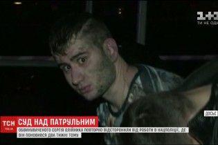 Патрульного Сергія Олійника, якого обвинувачують у вбивстві пасажира BMW, відсторонили від роботи