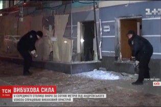 Вибух у центрі Києва: поліція відкрила справу щодо умисного знищення майна