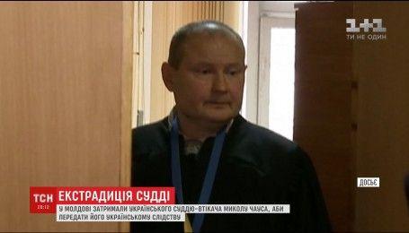 Судьи-беглецу Чаусу в Молдове продлили арест для экстрадиции в Украину