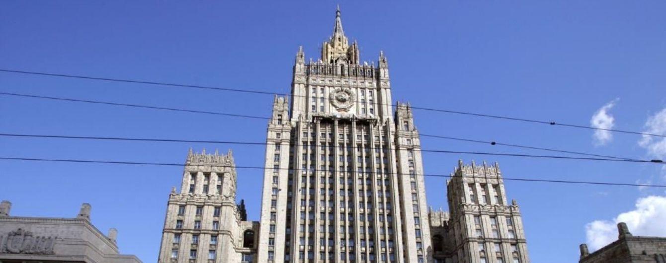 В МИД РФ исключают наличие юрисдикции у Морского трибунала рассматривать дело украинских моряков