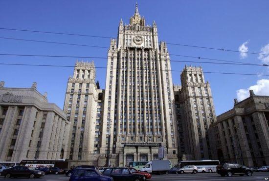 МЗС РФ вручило ноту протесту повіреному в справах України через конфлікт у Керченській протоці