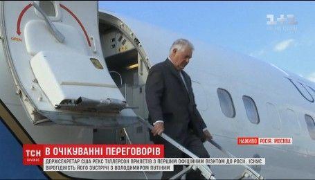 Державний секретар США прилетів до Москви з офіційним візитом