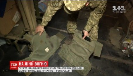 Бойовики посилил вогонь на околицях окупованого Донецька, чотирьох бійців шпиталізували