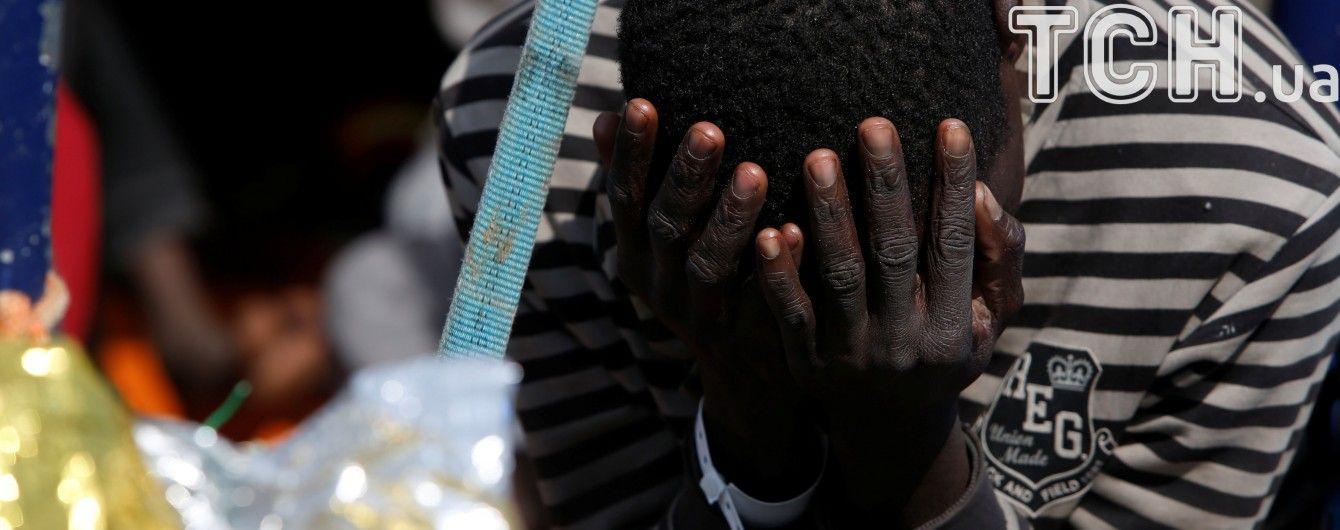 """""""Невільничі ринки"""" Лівії: злочинці викрадають африканських мігрантів й продають їх на міських площах"""